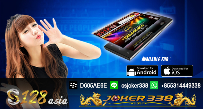 Download Aplikasi S128 Android dan Ios