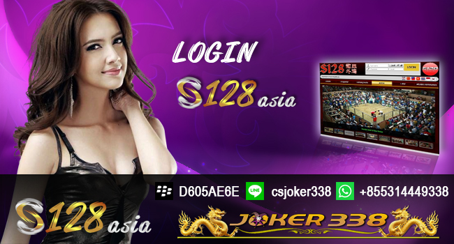 Login S128
